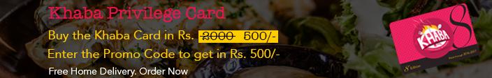 Khaba Privilege Card - Restaurant Discount Card by tossdown